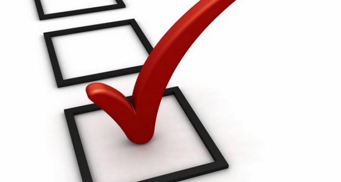 Выборы в ДНР: началось голосование через интернет