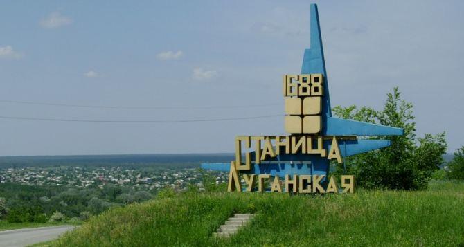 Станица Луганская попала под обстрел из минометов и артиллерии. Есть разрушения