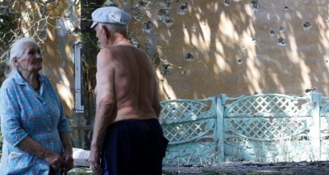 Луганск стал городом пенсионеров, любителей велосипедов и пеших прогулок. —Дневник блокадного Луганска (часть 2)