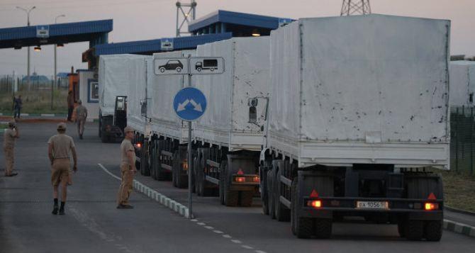 Российский гумконвой прибыл в Луганск. Начинается разгрузка