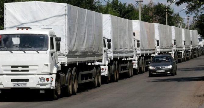 Первые 15 машин российского гумконвоя прибыли в Донецк