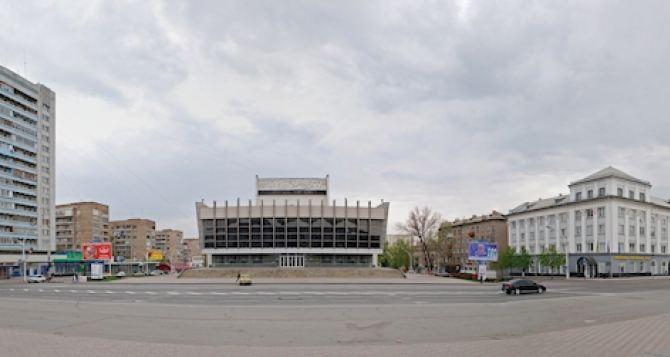 В Луганске пройдет концерт звезд российской эстрады