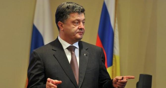 Порошенко предложил кандидатуру Яценюка на пост главы нового Кабмина