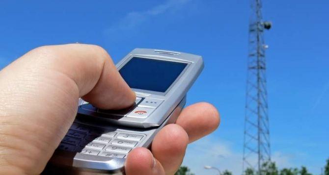 В Донецке перестала работать мобильная связь МТС