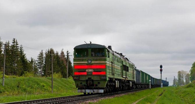 РЖД разрешили отправлять грузы и порожние вагоны на три станции в Луганской области