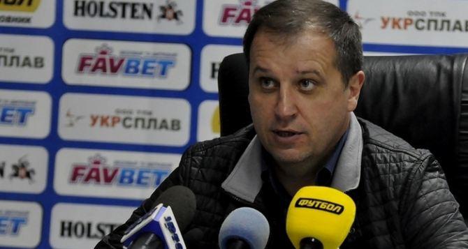 Главный тренер луганской «Зари» раскрыл секрет успеха команды