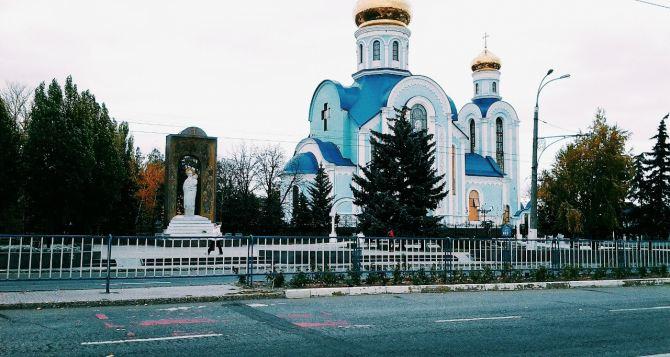 Луганск продолжают восстанавливать после боевых действий (адреса)
