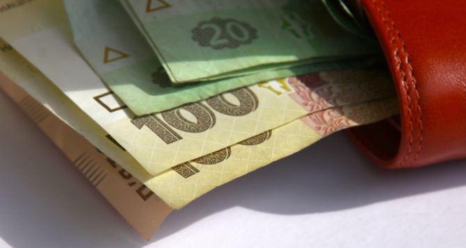 В Донецкой области за месяц средняя зарплата увеличилась на 20%. — ДонОГА