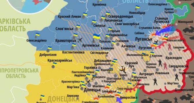 Харьковская область вошла в зону АТО