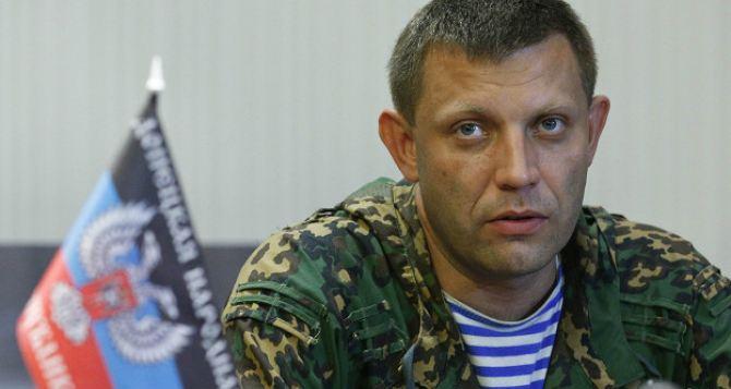 На выборах главы самопровозглашенной ДНР победил Захарченко