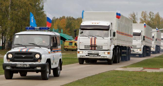 Шестую партию гуманитарки из России уже доставили в Луганск и Донецк