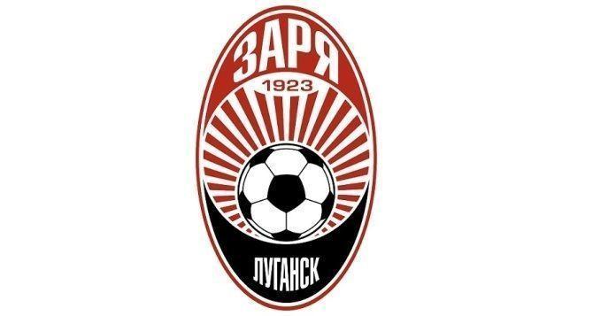 Луганская «Заря» поднялась на четвертое место в турнирной таблице чемпионата Украины