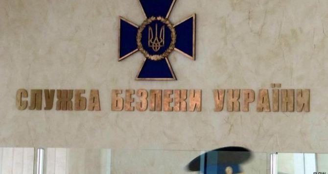 Порошенко уволил главу управления СБУ в Луганской области