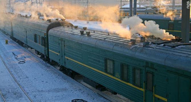 В Донецке появится почтовый вагон