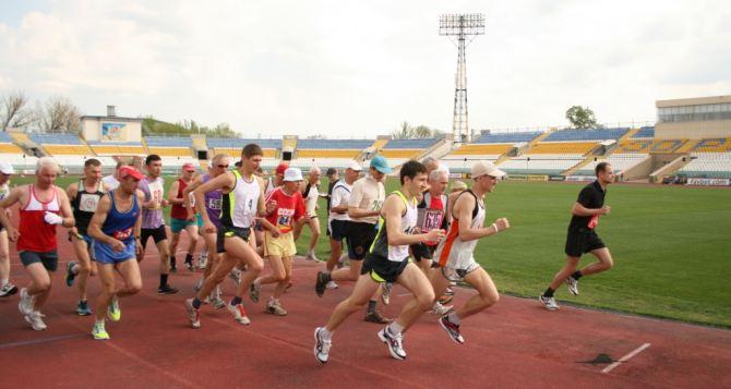 В Луганске пройдет легкоатлетический пробег в память о погибших из-за боевых действий