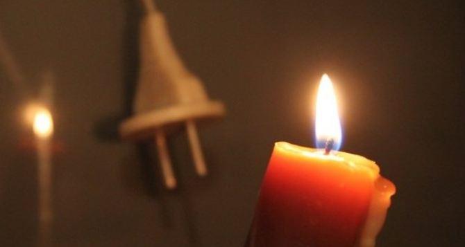 В Луганске один день не будет света