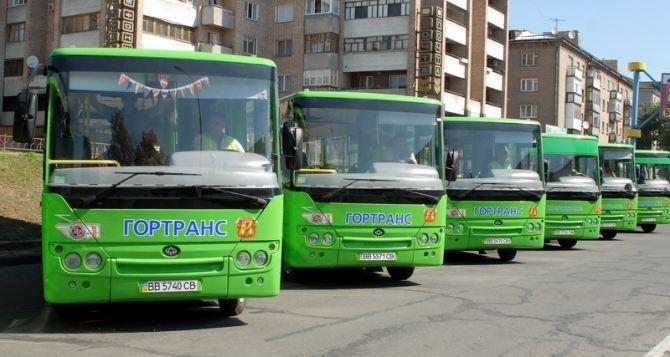 Транспорт в Луганске: на линии вышли 17 коммунальных автобусов
