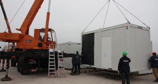 В Запорожье строят городок для переселенцев из зоны АТО (фото)