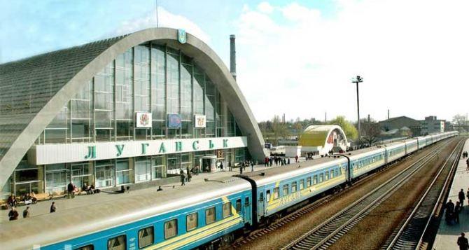 Поезда из Киева и Одессы задержались по дороге в Луганск из-за повреждения путей