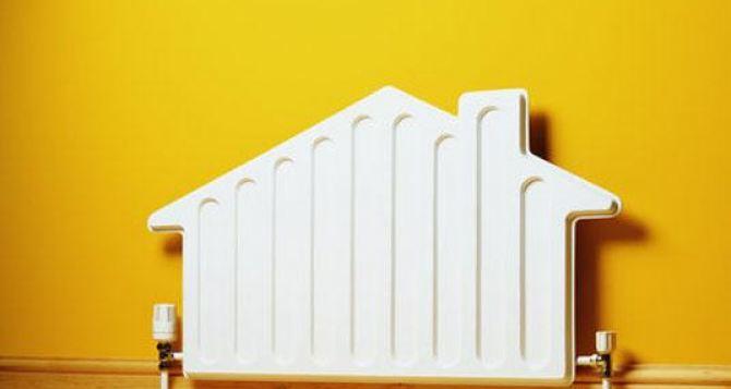 Дома луганчан постепенно подключают к отоплению (адреса)
