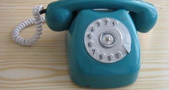 Номера телефонов филиалов предприятия «Центрожилком» в Луганске
