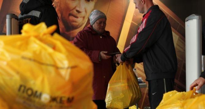 Гуманитарный штаб Рината Ахметова доставил на Донбасс более миллиона продуктовых наборов (инфографика)