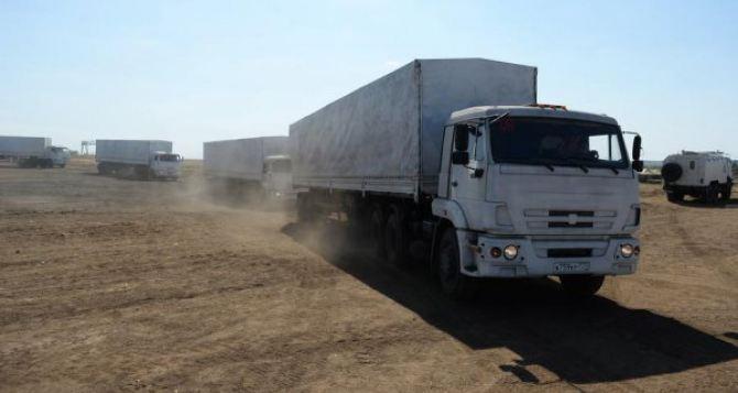 Седьмой гуманитарный конвой прибыл в Донецк и Луганск