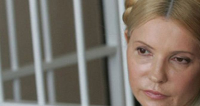 К Тимошенко в колонии применяли силу. —Подозревает прокуратура