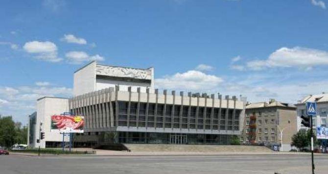 В Луганске покажут пьесу «Цвета», которую репетировали под артобстрелами