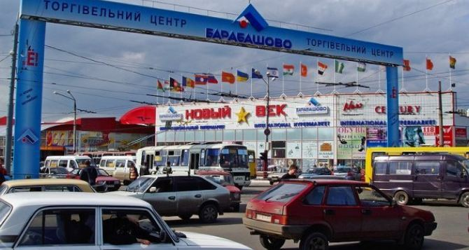 В Харькове бастует Барабашовка