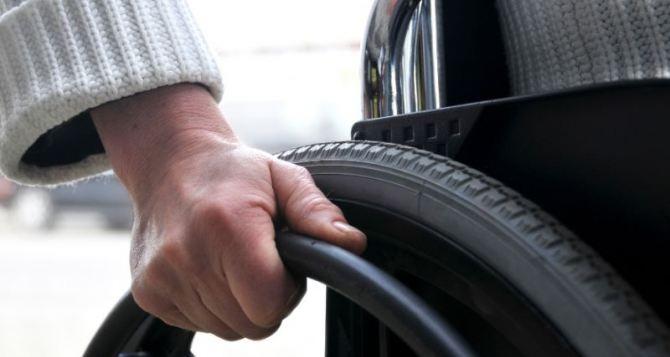 Соцвыплаты и бесплатный проезд обещают инвалидам в самопровозглашенной ЛНР