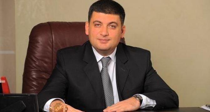 В Украине выбрали нового главу Верховной рады