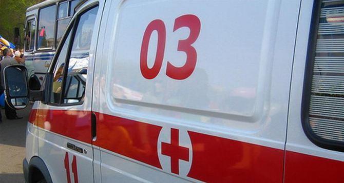 В Станице Луганской мина попала в магазин. Четверо раненых