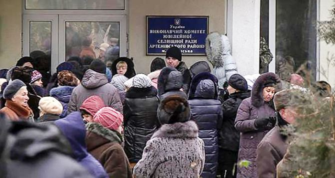 На грани катастрофы: жители поселка Юбилейный просят помощи у ЛНР (видео)