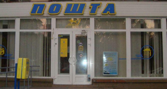 В самопровозглашенной ДНР меняют «Укрпочту» на «Почту Донбасса»
