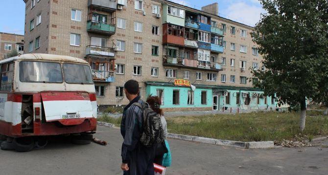 проститутки в первомайске луганской