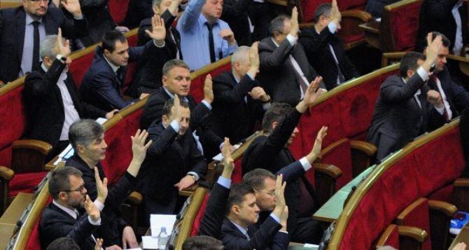 Пять ошибок при формировании нового правительства Украины