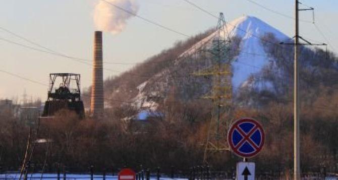 «Краснодонуголь» сократит выбросы вредных веществ в атмосферу