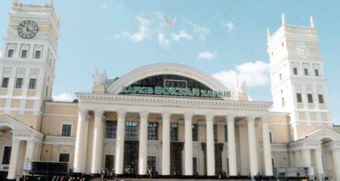 В новогодние праздники железнодорожных рейсов из Харькова будет меньше
