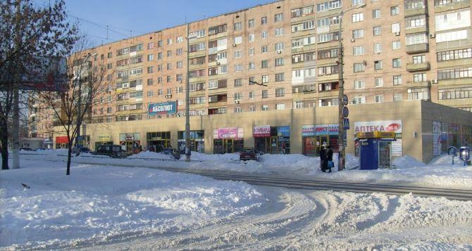 Ситуация в Луганске в ночь с 8 на 9декабря: был слышен «Град»
