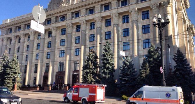 Из харьковской госадминистрации эвакуируют людей. Ищут взрывчатку
