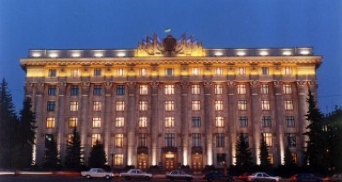 Бомбу в Харьковской администрации не нашли