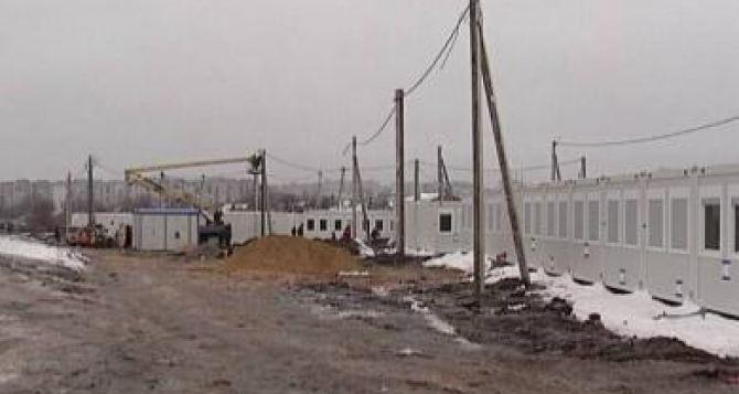 Модульный поселок для переселенцев в Харькове готов на 95%