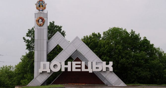 Ночь в Донецке прошла без боевых действий