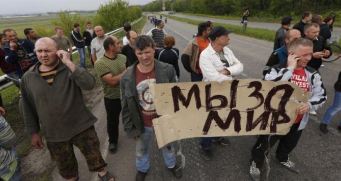 Пусть они покажут, что на деле хотят мира, а не войны. —Кучма о встрече контактной группы по Донбассу