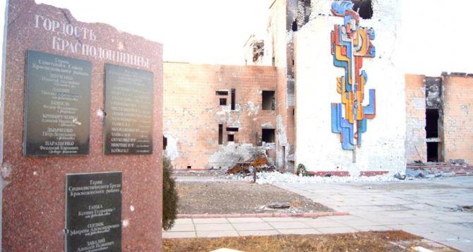 В поселке Новосветловка восстановят больницу, пострадавшую от обстрелов