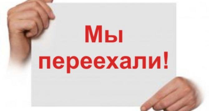 В Харьковскую область с Донбасса переехало около полутора тысяч предпринимателей