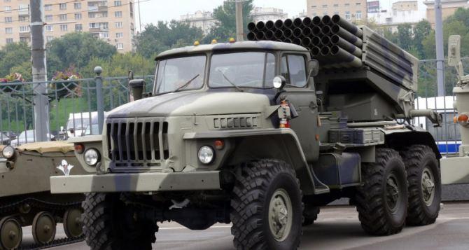 Перемирие на Луганщине: в субботу область снова обстреляли из «Града»