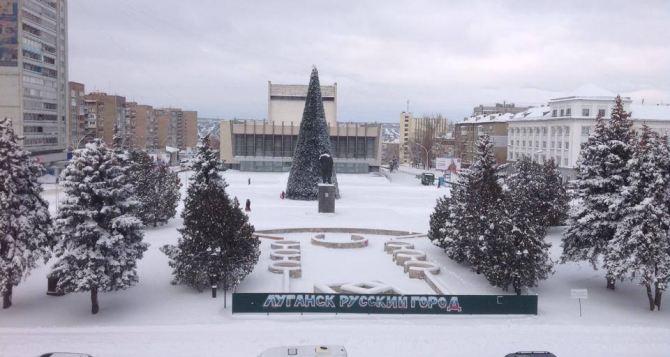 Жителей Луганска приглашают на новогоднюю ярмарку