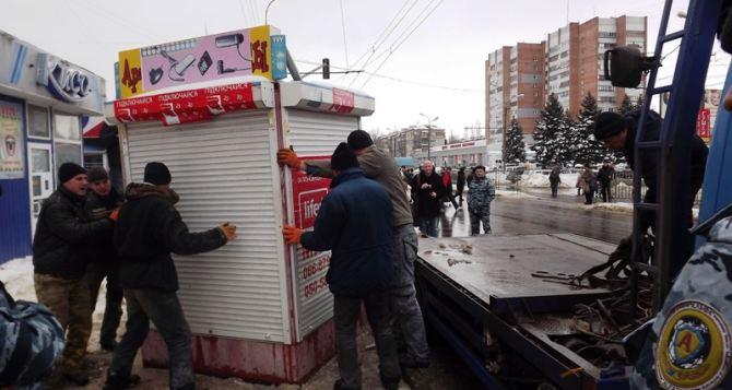 В Луганске объявили войну незаконной торговле. Демонтировано 2 киоска